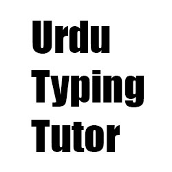 Urdu Typing Tutor Download