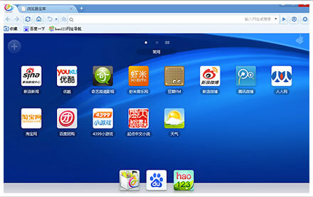 baidu spark browser security