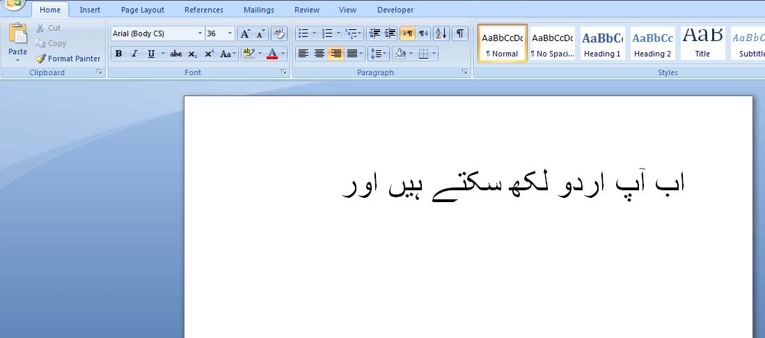 Urdu fonts MS office