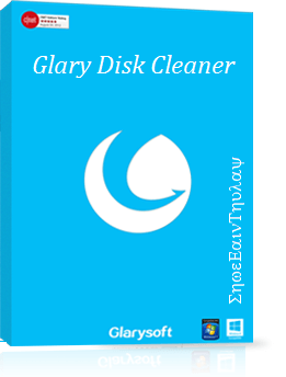 Glary Disk Cleaner Free Download boX